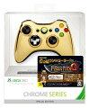 Xbox360 ワイヤレスコントローラー SE (クローム ゴールド)の画像