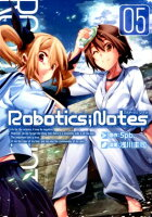 ROBOTICS;NOTES(05)