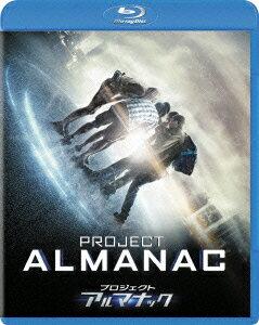 【楽天ブックスならいつでも送料無料】プロジェクト・アルマナック【Blu-ray】 [ ジョニー・ウ...