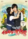 【送料無料】イタズラなKiss〜Playful Kiss DVD-BOX1 [ キム・ヒョンジュン ]