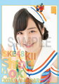(卓上) 青木詩織 2016 SKE48 カレンダー