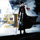 BEST OF THE BEST vol.1 -WILD- [ GACKT ]