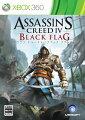 アサシン クリード4 ブラック フラッグ Xbox360版の画像