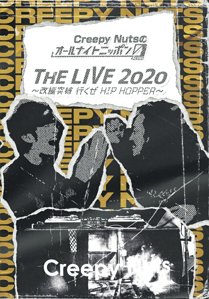 Creepy Nutsのオールナイトニッポン0 『THE LIVE 2020』 〜改編突破 行くぜ HIP HOPPER〜