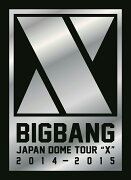 "BIGBANG JAPAN DOME TOUR 2014〜2015 ""X""-DELUXE EDITION-【初回生産限定】【Blu-ray(2枚組)+LIVE CD(2枚組)+PHOTO BOOK】"