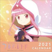 マギアレコード 魔法少女まどか☆マギカ外伝 B(2021年1月始まりカレンダー)