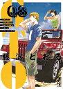 GTO(3) (講談社漫画文庫) [ 藤沢 とおる ]