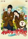 【送料無料】イタズラなKiss~Playful Kiss DVD-BOX2
