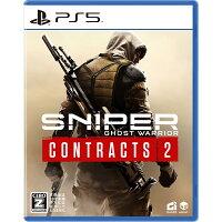 【特典】Sniper Ghost Warrior Contracts 2 PS5版(【初回封入特典】ゲーム内で使用できる武器(3種)+武器スキンアイテム(2種)のプロダクトコード)