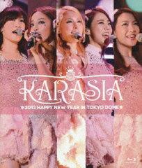 KARASIA 2013 HAPPY NEW YEAR in TOKYO DOME【初回限定盤】【Blu-ray】