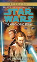 The Approaching Storm: Star Wars Legends SW APPROACHING STORM SW LEGEND (Star Wars (Del Rey)) [ Alan Dean Foster ]