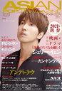 ASIAN POPS MAGAZINE 149号 - 楽天ブックス