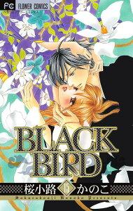 【送料無料】BLACK BIRD 15