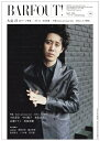 BARFOUT!(248) Culture Magazine From Shi 大泉洋20ページ特集/玉木宏 成宮寛貴/特集『one's p (Brown's books) [ ブラウ..