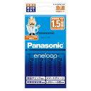 Panasonic 単3形 エネループ 4本付急速充電器セッ...