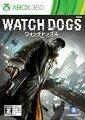 ウォッチドッグス Xbox360版の画像