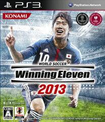 【送料無料】ワールドサッカー ウイニングイレブン 2013 PS3版