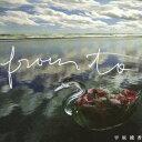 From To [ 平原綾香 ]