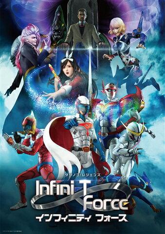 Infini-T Force 4【Blu-ray】画像