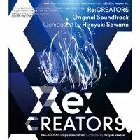 Re:CREATORS Original Soundtrack