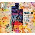 【輸入盤】交響曲第4番 ワレリー・ゲルギエフ&ミュンヘン・フィル、ゲニア・キューマイヤー