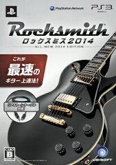 【送料無料】ロックスミス2014 PS3版 [リアルトーンケーブル同梱版]