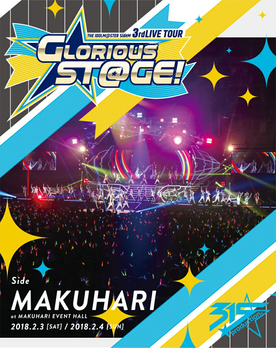 THE IDOLM@STER SideM 3rdLIVE TOUR ~GLORIOUS ST@GE~ LIVE Blu-ray Side MAKUHARI【Blu-ray】