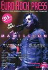 ユーロ・ロック・プレス(Vol.79) マリリオン/ルネッサンス/スティーヴン・ウィルソン/スティー