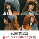 【楽天ブックス限定先着特典】LITMUS (初回限定盤 CD+Blu-ray)(缶バッジ) [ 緑黄色社会 ]