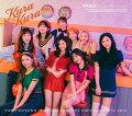 Kura Kura (初回限定盤A CD+DVD)