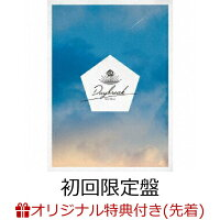 【楽天ブックス限定先着特典】SparQlew 企画ミニアルバム (初回限定盤 CD+Bu-ray+フォトブック)(L判ブロマイド)