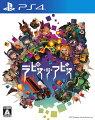 ラピス・リ・アビス PS4版の画像