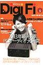 【送料無料】Digi Fi(no.9)