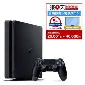 PlayStation4 ジェット・ブラック 500GB 【楽天あんしん延長保証(自然故障+物損プラン)セット】