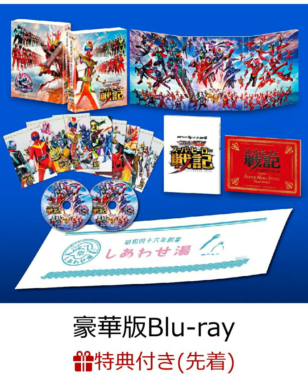 Kamen Rider poster ()Blu-ray(B2)