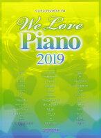 WE LOVE PIANO(2019)