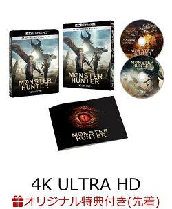 【楽天ブックス限定先着特典+先着特典】『映画 モンスターハンター』4K Ultra HD Blu-ray&Blu-ray セット【4K ULTRA HD】(ネックストラップ+キーチェーン+オリジナルポップアップカード)