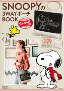 SNOOPYの3WAYポーチBOOK