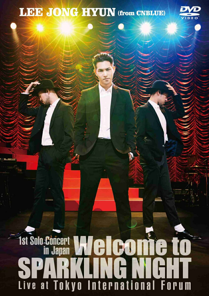 1st Solo Concert in Japan 〜Welcome to SPARKLING NIGHT〜 Live at Tokyo International Forum画像