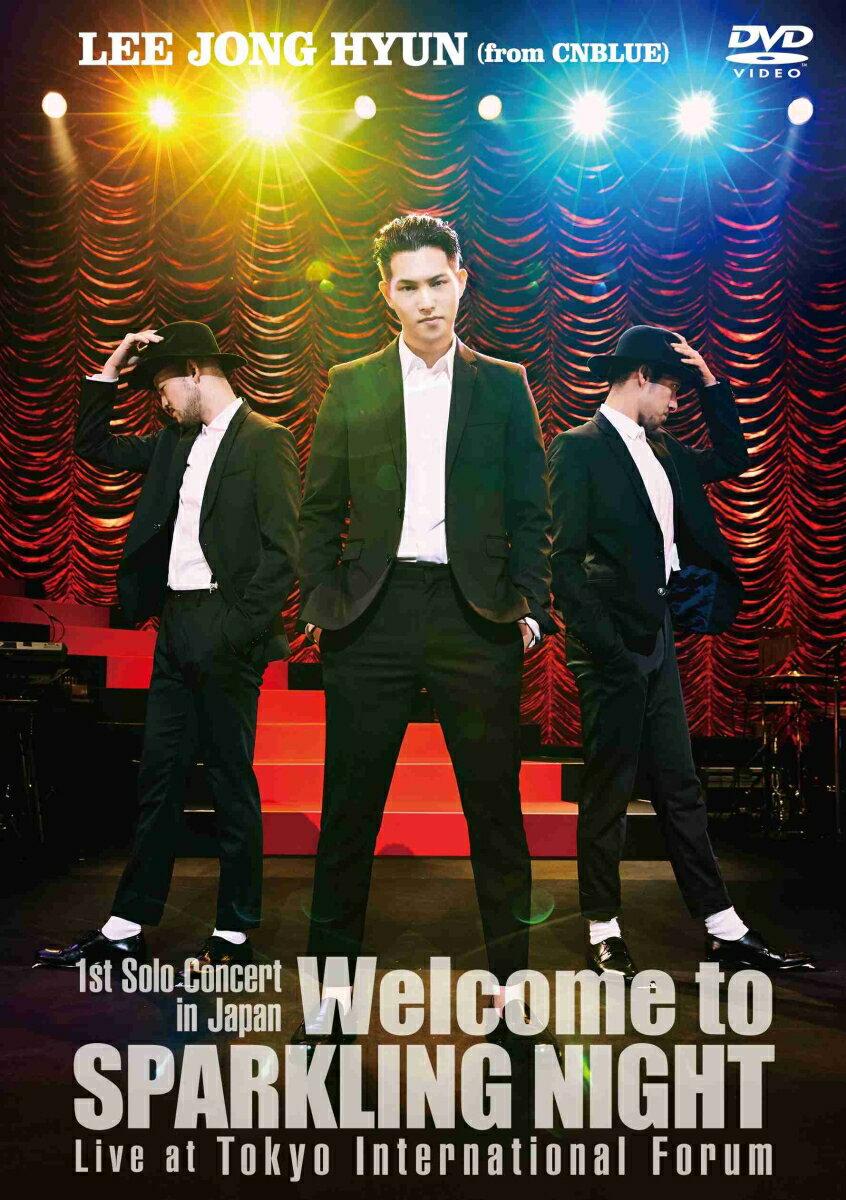 韓国(K-POP)・アジア, 韓国(K-POP)・アジア 1st Solo Concert in Japan Welcome to SPARKLING NIGHT Live at Tokyo International Forum