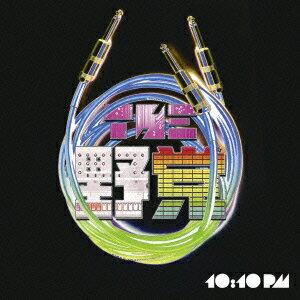 10:10 pm(初回限定盤 CD+DVD)画像