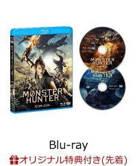 【楽天ブックス限定先着特典+先着特典】『映画 モンスターハンター』Blu-ray&DVD セット【Blu-ray】(ネックストラップ+キーチェーン+オリジナルポップアップカード)