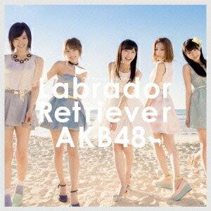 【楽天ブックスならいつでも送料無料】ラブラドール・レトリバー(TypeA 通常盤 CD+DVD) [ AKB48 ]