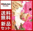 大正ロマンチカ 1-14巻セット [ 小田原みづえ ]