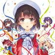 冴えない彼女の育てかた Character Song Collection [ (アニメーション) ]