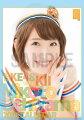 (卓上) 内山命 2016 SKE48 カレンダー