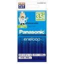 Panasonic 単3形 エネループ 4本付充電器セット ...