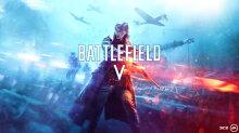 【お買い物マラソン期間限定価格】Battlefield V