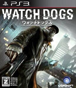 【楽天ブックスならいつでも送料無料】ウォッチドッグス PS3版