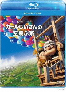 【送料無料】カールじいさんの空飛ぶ家 ブルーレイ+DVD セット【Blu-ray】
